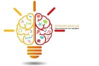 Dyslexia Workshop New